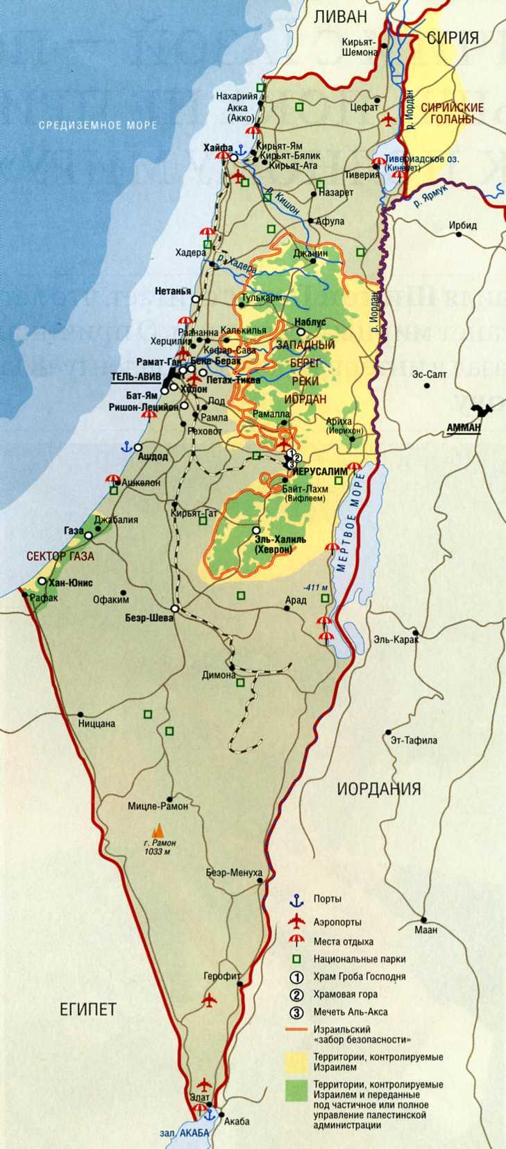 Основатели.  Категория.  Протяженность береговой линии Израиля - 147 миль.  Mazda MPV.  08 Март 05.